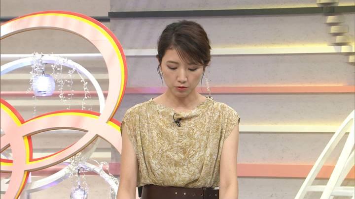 2020年09月06日三田友梨佳の画像06枚目