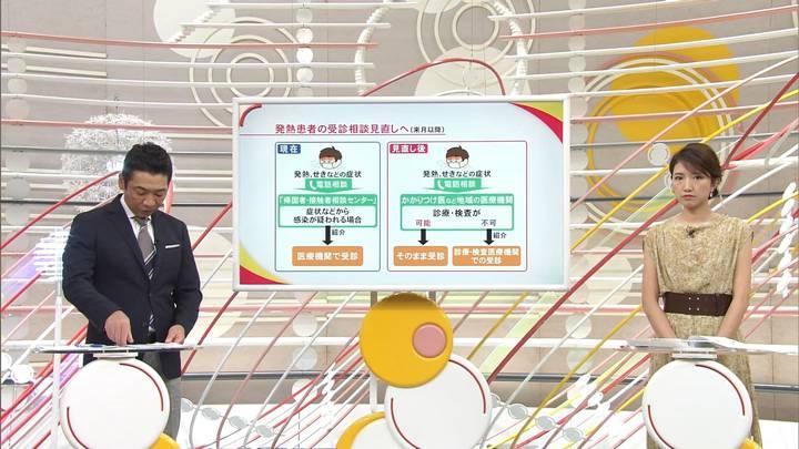 2020年09月06日三田友梨佳の画像12枚目