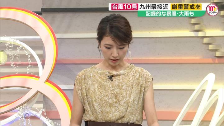 2020年09月06日三田友梨佳の画像13枚目