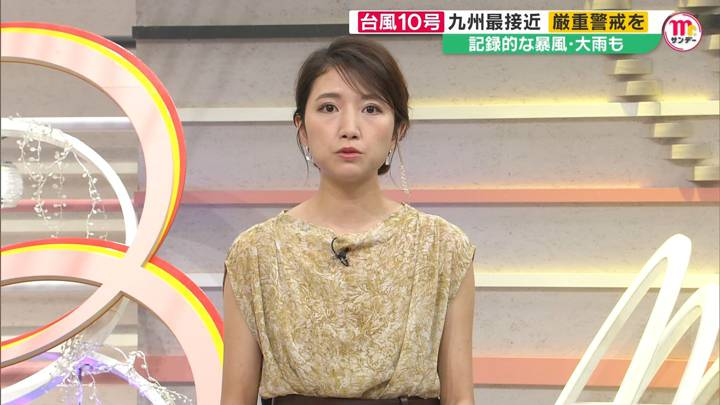 2020年09月06日三田友梨佳の画像14枚目