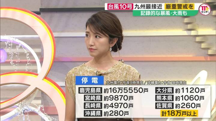 2020年09月06日三田友梨佳の画像17枚目