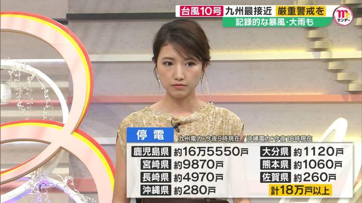 2020年09月06日三田友梨佳の画像18枚目