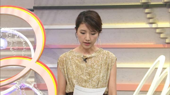 2020年09月06日三田友梨佳の画像20枚目