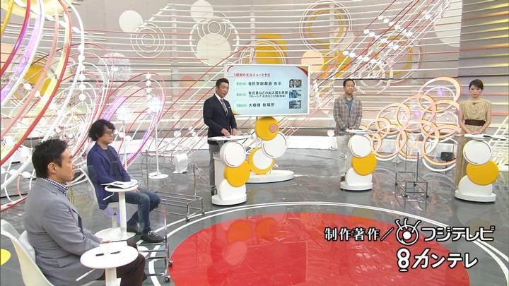 2020年09月06日三田友梨佳の画像22枚目