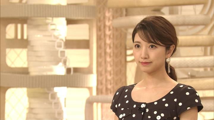2020年09月08日三田友梨佳の画像02枚目