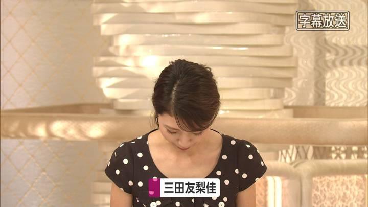 2020年09月08日三田友梨佳の画像05枚目