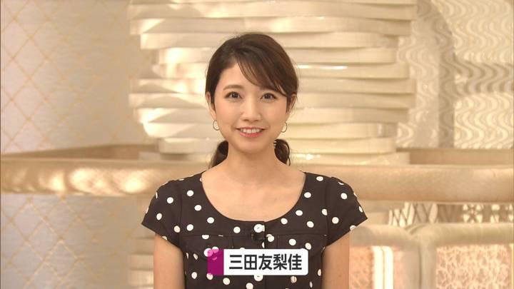 2020年09月08日三田友梨佳の画像07枚目