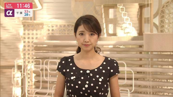 2020年09月08日三田友梨佳の画像10枚目