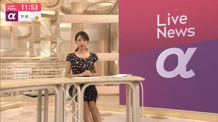 2020年09月08日三田友梨佳の画像12枚目
