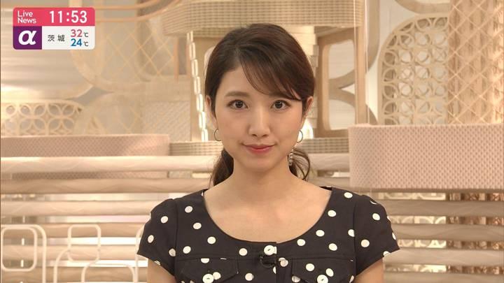 2020年09月08日三田友梨佳の画像15枚目
