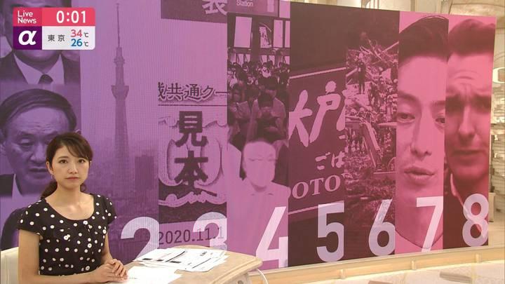 2020年09月08日三田友梨佳の画像18枚目