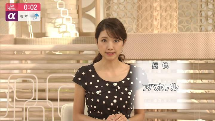 2020年09月08日三田友梨佳の画像19枚目