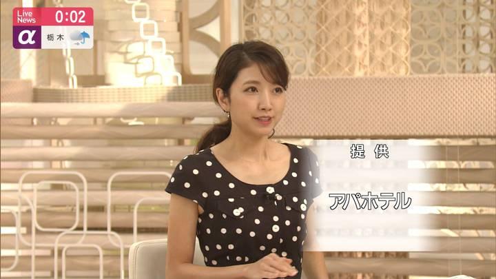 2020年09月08日三田友梨佳の画像20枚目