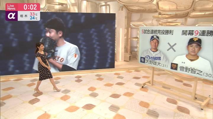2020年09月08日三田友梨佳の画像21枚目