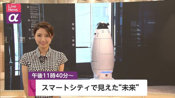 2020年09月09日三田友梨佳の画像01枚目
