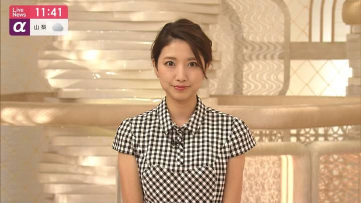 2020年09月09日三田友梨佳の画像08枚目