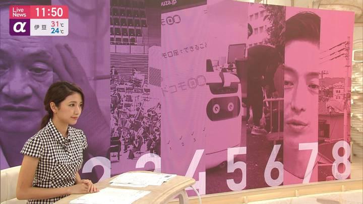 2020年09月09日三田友梨佳の画像16枚目