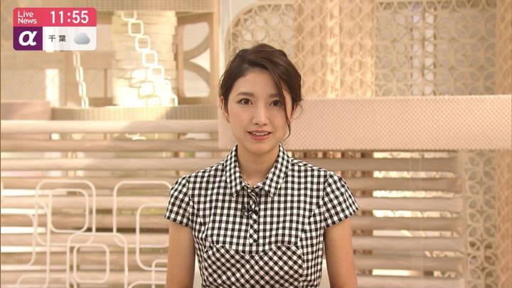 2020年09月09日三田友梨佳の画像22枚目