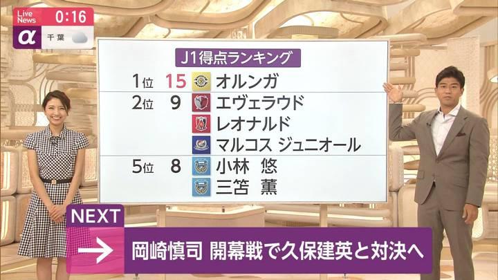 2020年09月09日三田友梨佳の画像32枚目