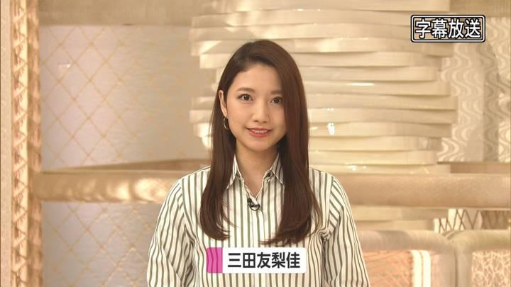 2020年09月10日三田友梨佳の画像06枚目