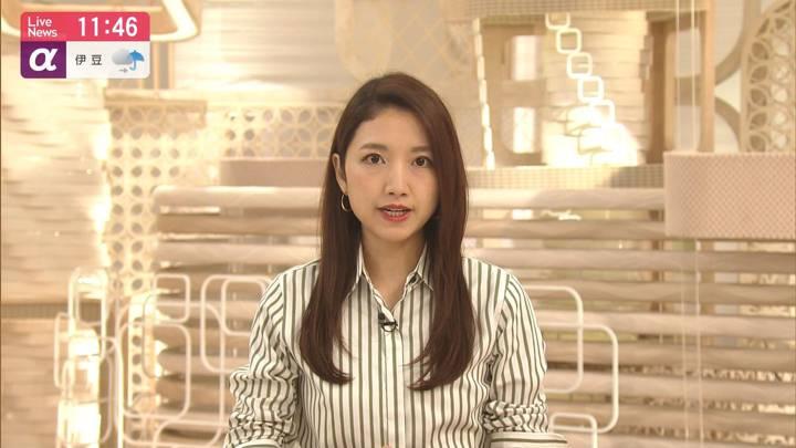 2020年09月10日三田友梨佳の画像08枚目