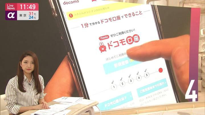 2020年09月10日三田友梨佳の画像11枚目