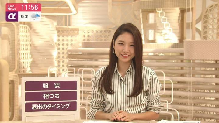 2020年09月10日三田友梨佳の画像15枚目