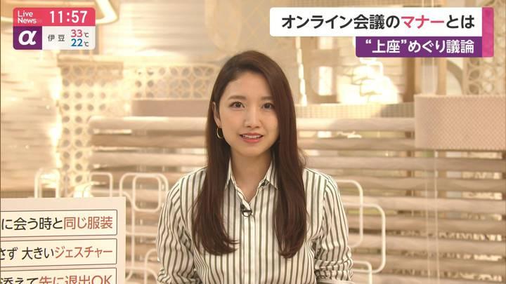 2020年09月10日三田友梨佳の画像16枚目