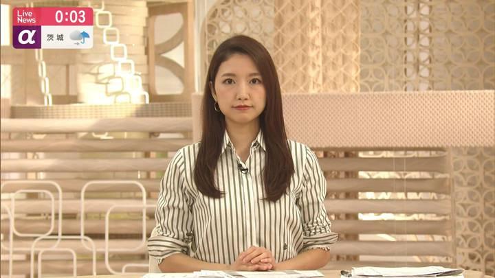 2020年09月10日三田友梨佳の画像19枚目