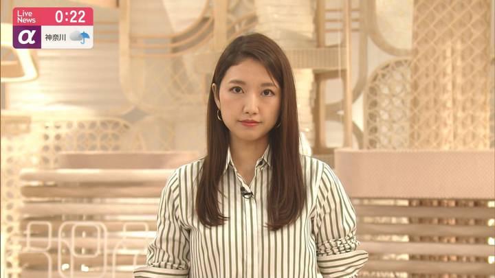 2020年09月10日三田友梨佳の画像26枚目