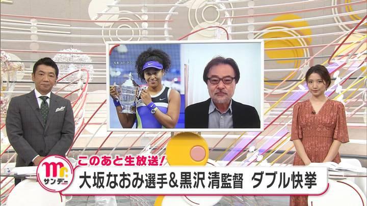 2020年09月13日三田友梨佳の画像01枚目