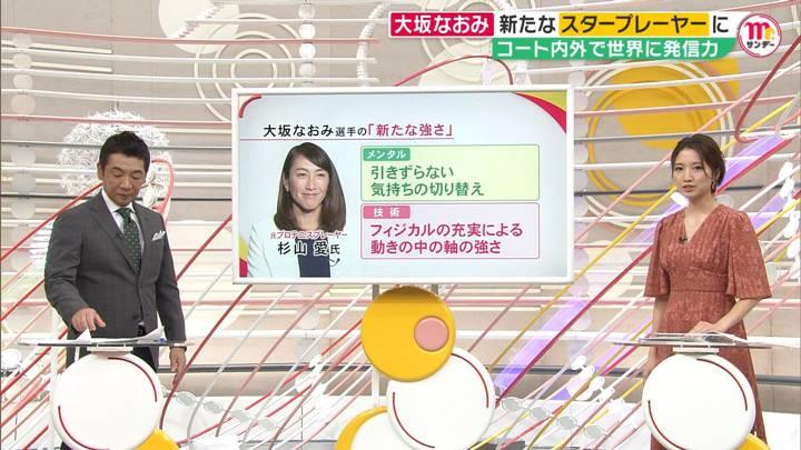2020年09月13日三田友梨佳の画像06枚目