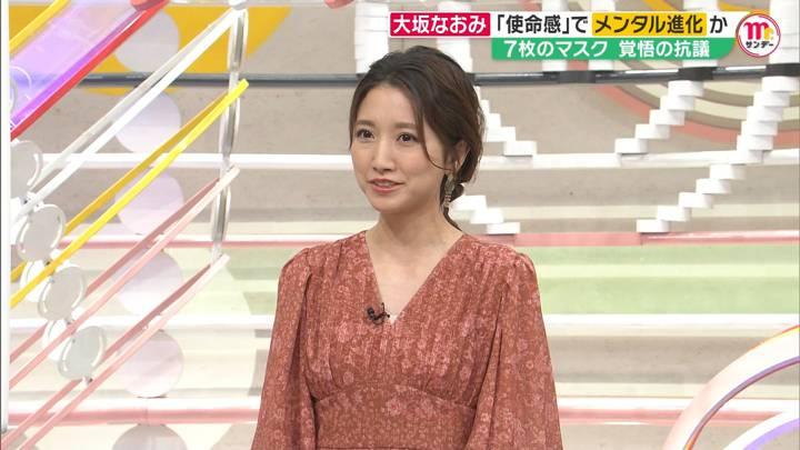 2020年09月13日三田友梨佳の画像07枚目