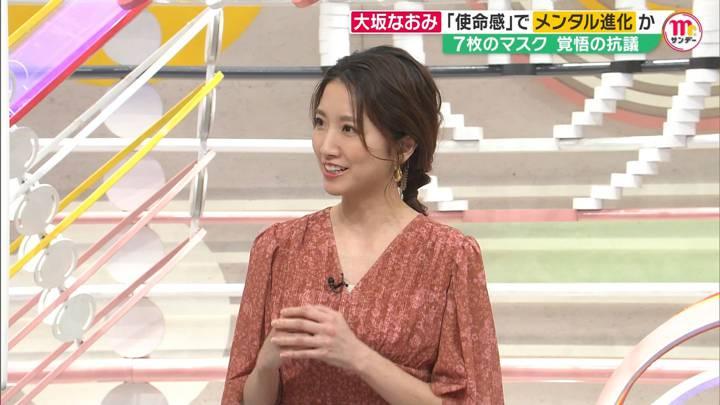 2020年09月13日三田友梨佳の画像08枚目