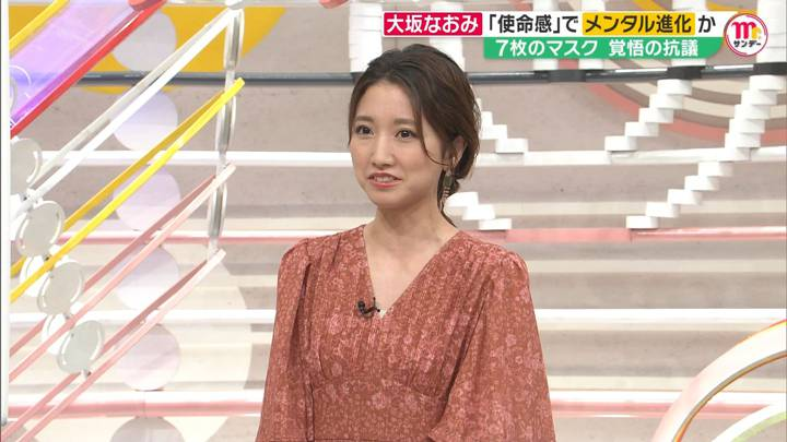 2020年09月13日三田友梨佳の画像09枚目