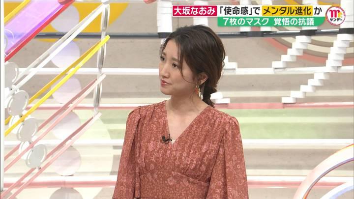 2020年09月13日三田友梨佳の画像10枚目