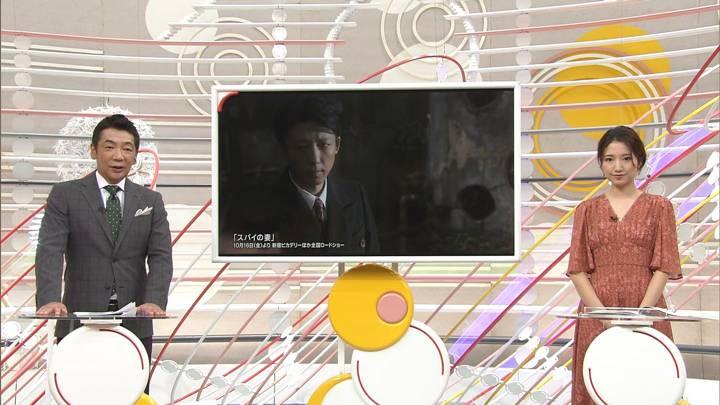 2020年09月13日三田友梨佳の画像11枚目