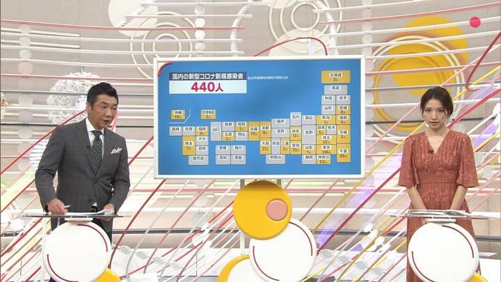 2020年09月13日三田友梨佳の画像12枚目