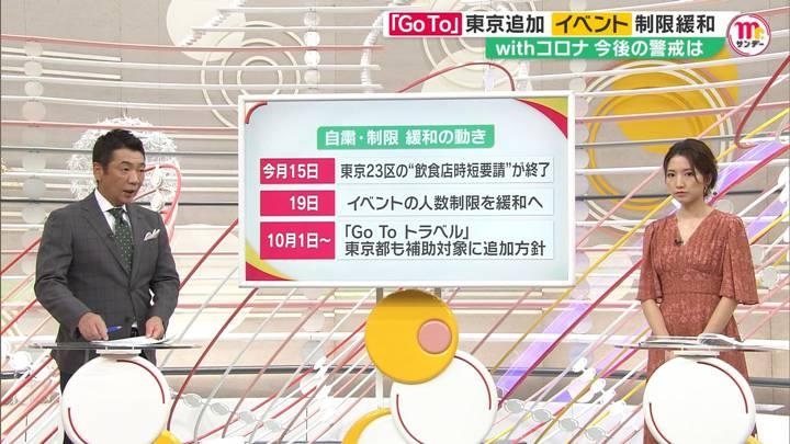 2020年09月13日三田友梨佳の画像14枚目