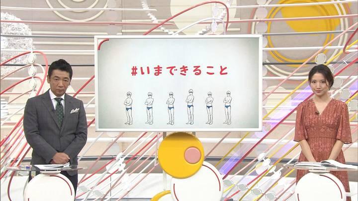 2020年09月13日三田友梨佳の画像20枚目