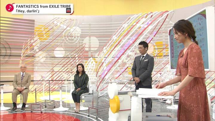 2020年09月13日三田友梨佳の画像26枚目