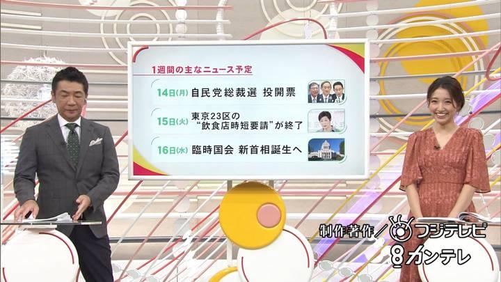2020年09月13日三田友梨佳の画像29枚目