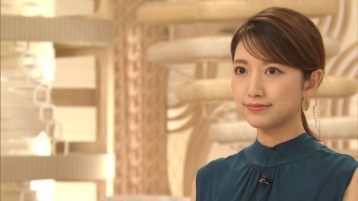 2020年09月14日三田友梨佳の画像02枚目