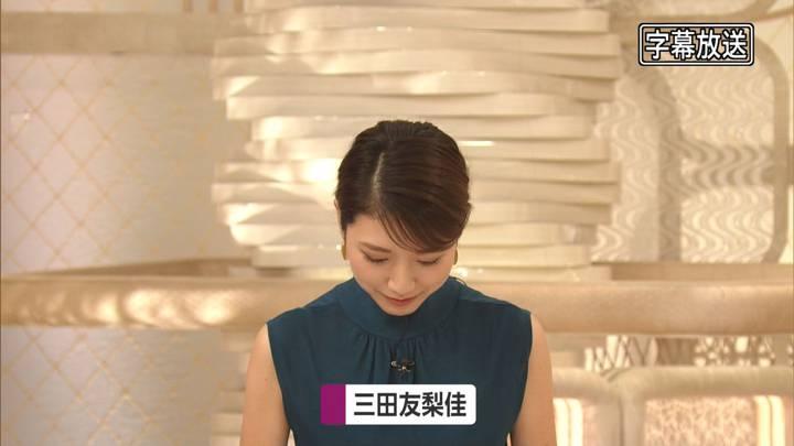 2020年09月14日三田友梨佳の画像06枚目