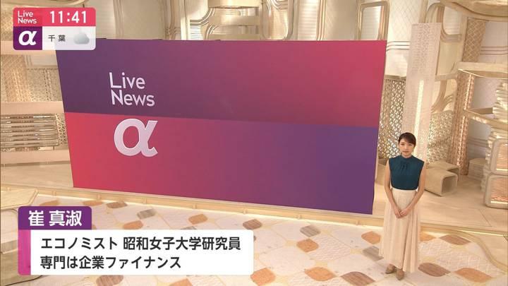 2020年09月14日三田友梨佳の画像09枚目