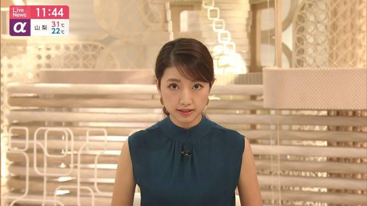 2020年09月14日三田友梨佳の画像12枚目