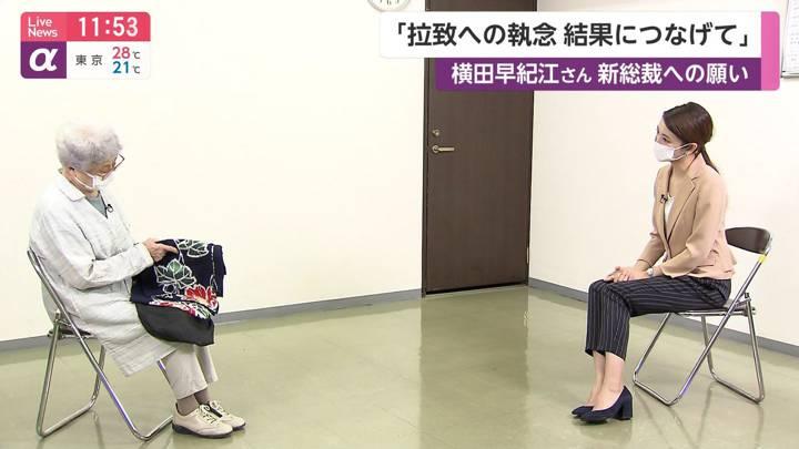 2020年09月14日三田友梨佳の画像16枚目