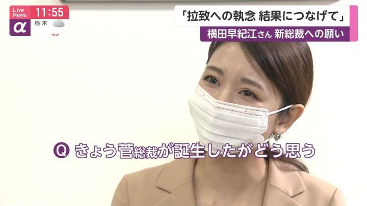 2020年09月14日三田友梨佳の画像17枚目