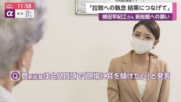 2020年09月14日三田友梨佳の画像20枚目