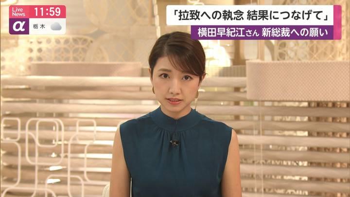 2020年09月14日三田友梨佳の画像21枚目